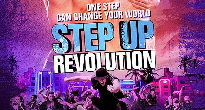 Step Up Revolution Carrusel