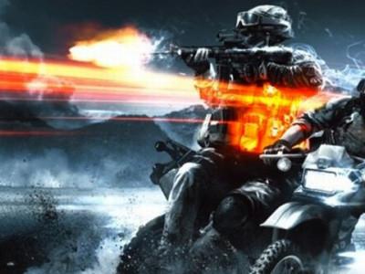 Battlefield 4 Carrusel