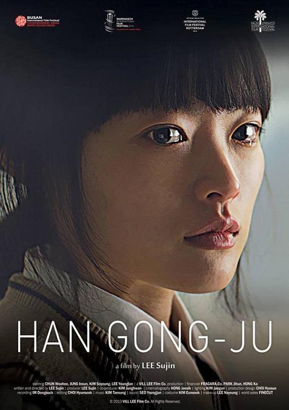 'Han Gong-ju. Póster