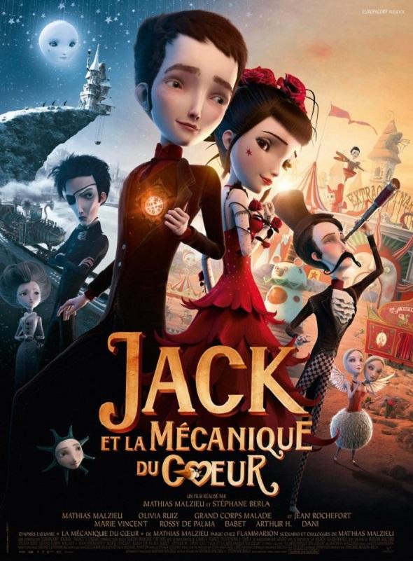 Póster francés de la película