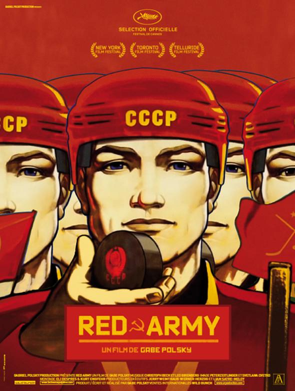 Póster de la película documental Red Army