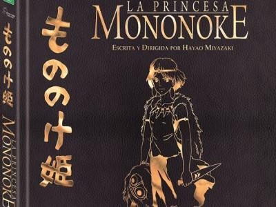 Edición doméstica de La Princesa Mononoke