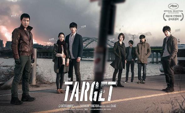 Fotograma de 'The Target' (El Objetivo)