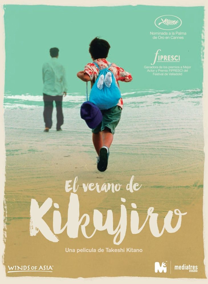 Llévate a casa 'El verano de Kikujiro' otra joya del maestro Takeshi Kitano