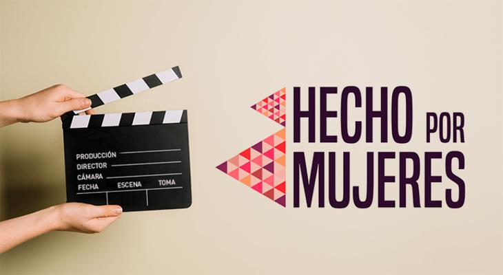 ¡Primer festival de cine hecho por mujeres!
